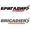 Бригадир (Brigadier)