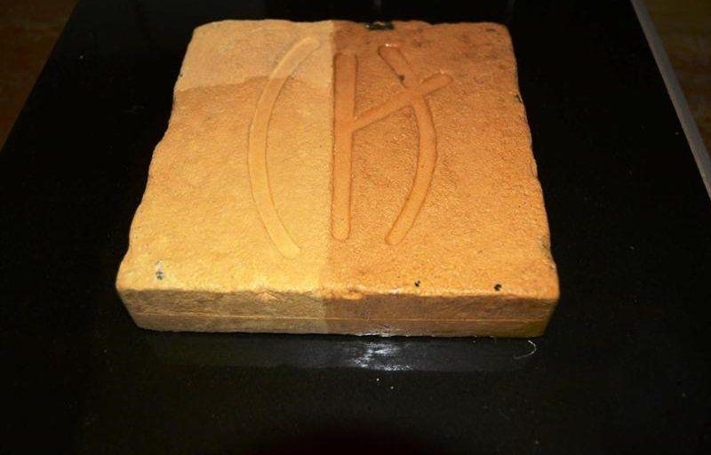 Защитный лак для брусчатки и тротуарной плитки с «мокрым эффектом» – ТМ Каменный Львов (Kamennyj Lvov).