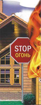 Огнебиозащита для деревянных поверхностей - Neomid ОЗП Proff (Неомид ОЗП Профф) группа №1.