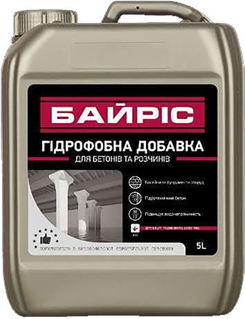 Купить бетон с гидрофобными добавками красящий пигмент для бетона купить в спб